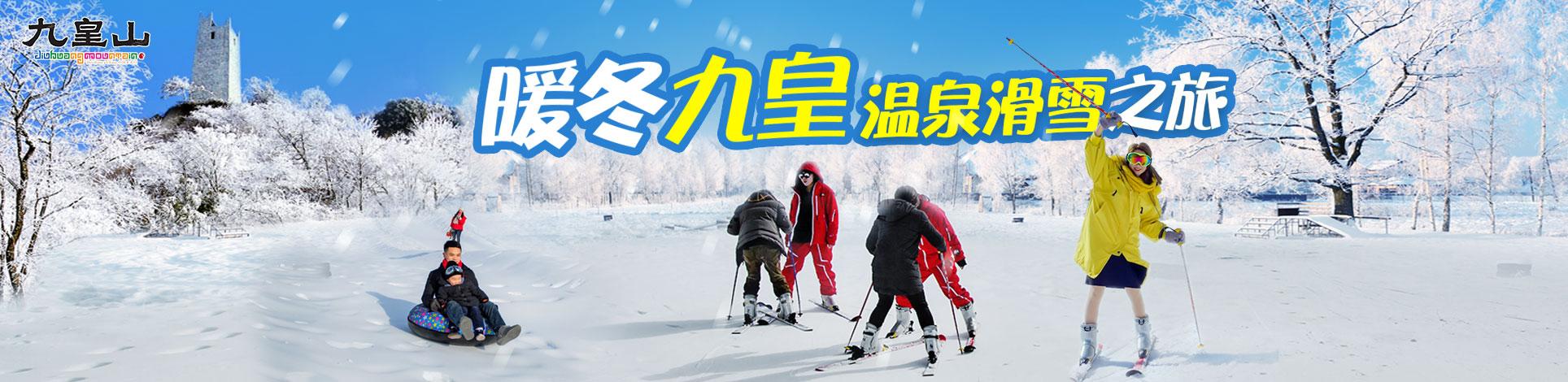 暖冬雷竞技平局怎么办